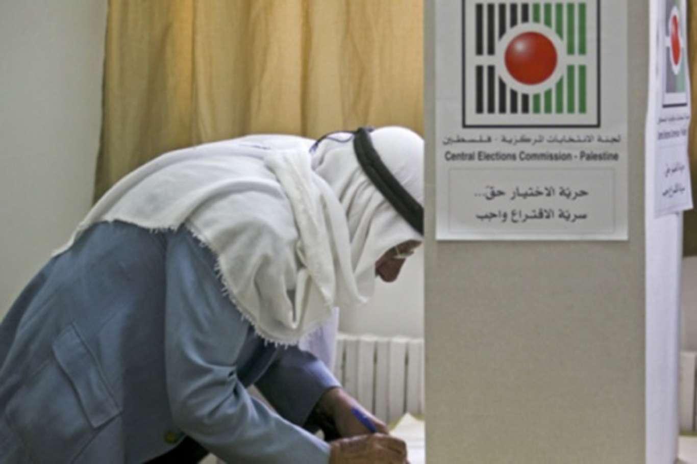 HAMAS: Kudüs'te de seçimlerin yapılması zaruridir