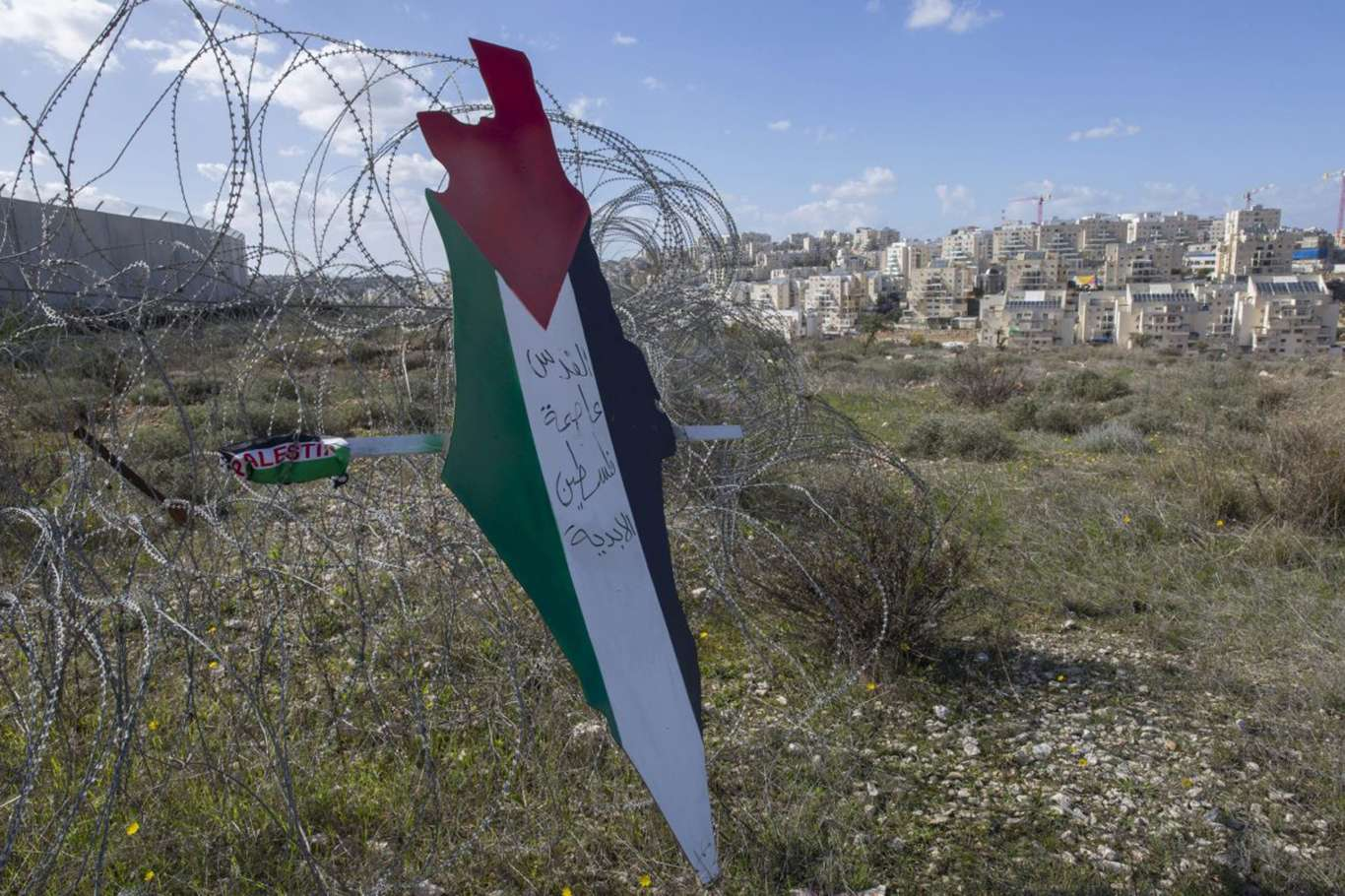 Siyonist işgal rejimi Filistin topraklarını sessiz sedasız gasp etmeyi sürdürüyor